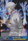 一輪の薔薇 槙島