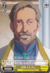医師 オルダム