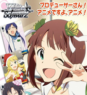 THE iDOLM@STER (Anime)