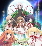 Rewrite TV Anime