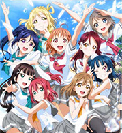Love Live! Sunshine!! Vol.2