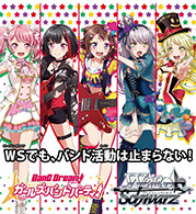 Bang Dream! Girls Band Party Special Set