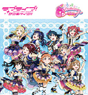 Love Live Sunshine!! School Idol Festival ~6th Anniversary~