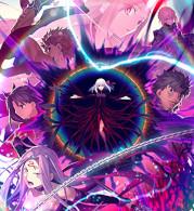 Fate/Stay Night [Heaven's Feel] Vol.2