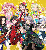 BanG Dream! Girls Band Party! Premium Booster