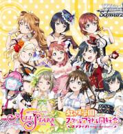 Love Live! Nijigasaki Academy School Idol Club