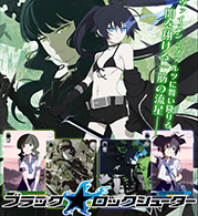 Black Rock Shooter EP