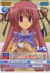 紅茶を飲む金森