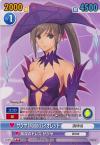 サクヤ Mode:バイオレット