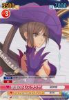 紫煌のドレス サクヤ