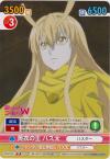 黄衣の王 ハス太