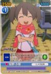 桜野 小姫