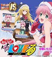 Motto To Love Ru - Trouble