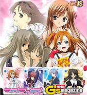 Love Live & Dengeki G's Magazine!