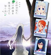 Ano Hi Mita Hana no Namae o Bokutachi wa Mada Shir